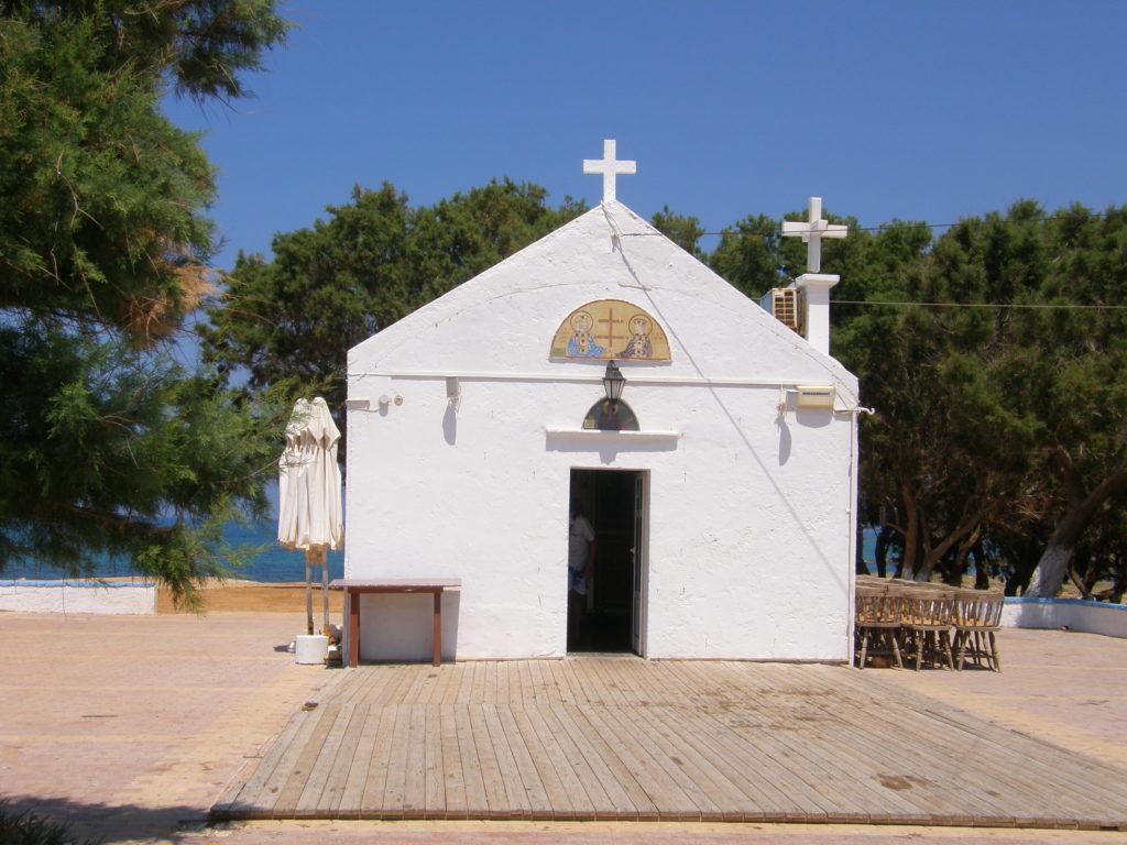 Chapel of Agios Konstantinos