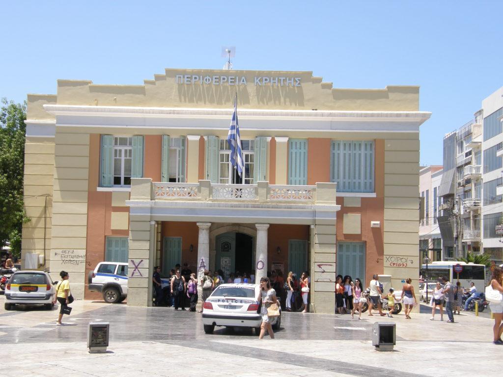 Heraklion - Prefektura Krety