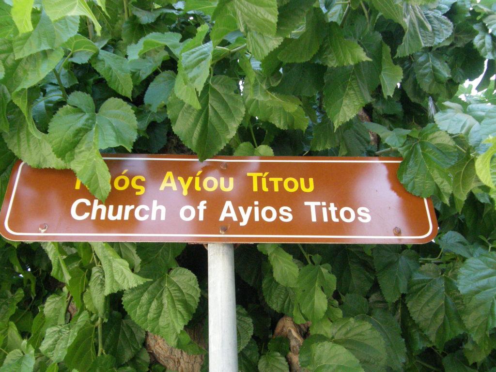 Heraklion - Grecja - Kościół Św. Tytusa