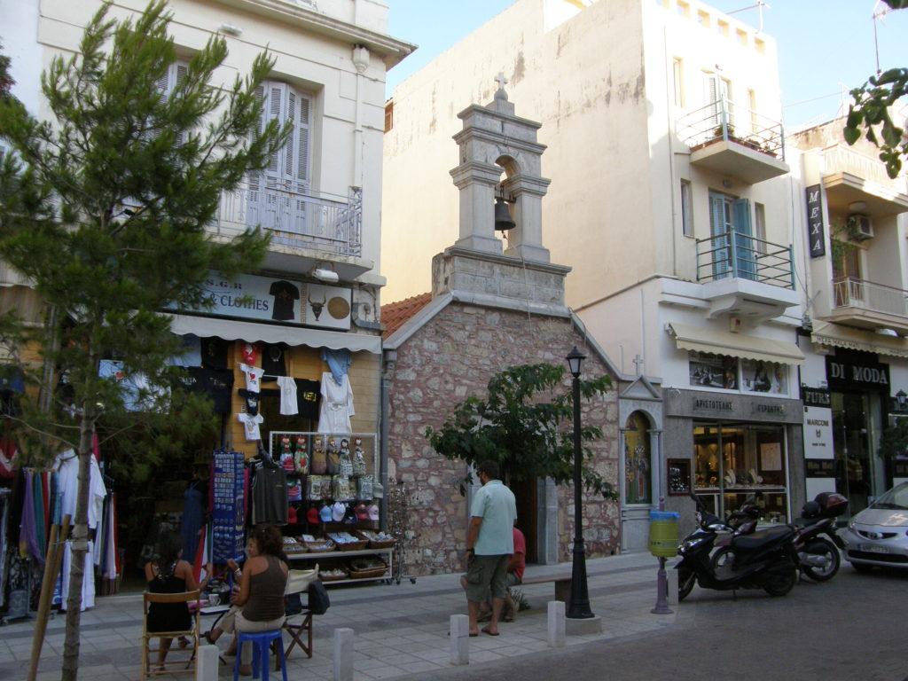 Agios Nikolaos - katedra Agia Triada