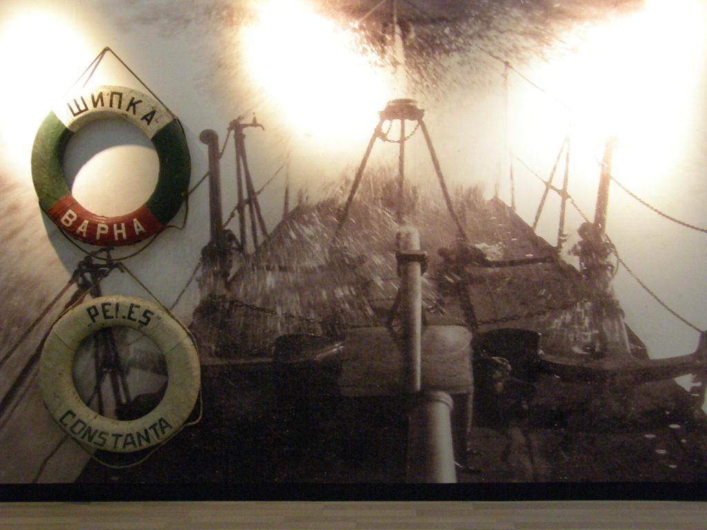 National Maritime Museum Varna