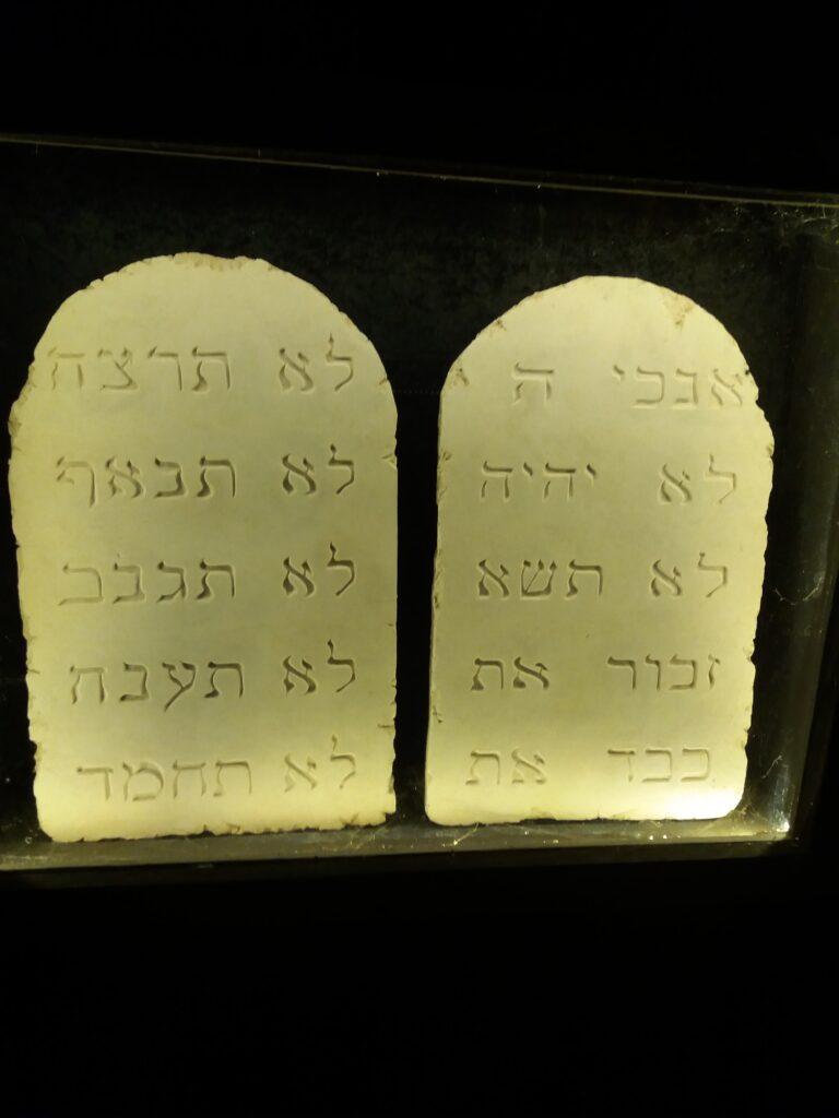 tablice 10 przykazań Mojżesza